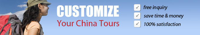 Customize China Tours