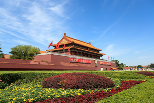 4-Day Essence of Beijing Seat-in-coach Tour