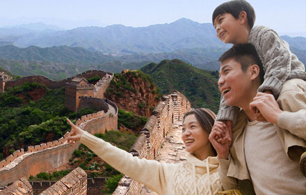 11-Day Ancient China and Nature Wonder Family Tour
