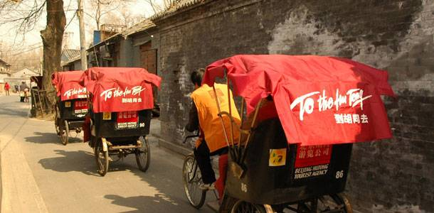 Hutong — Reveal the Veil of Ancient Beijing