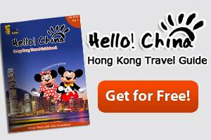 Hong Kong Travel Guide Book