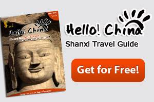 Shanxi Travel Guide Book