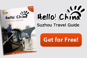 Suzhou Travel Guide Book