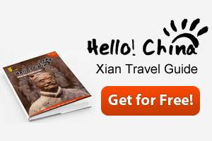Hello China! Xian Travel Guide Book