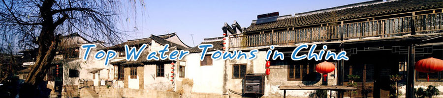 Top Water Towns in China