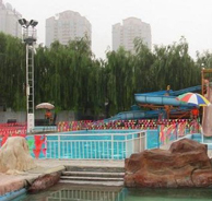 Water World in Qingnianhu Park