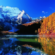 Daocheng County in Sichuan Province