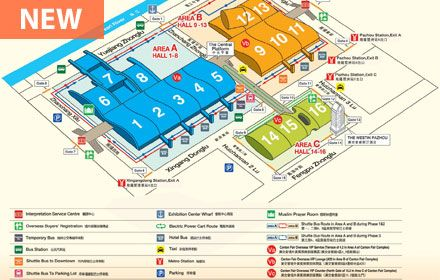 Canton Fair Complexe Map