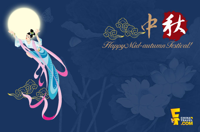 China Moon Festival Card