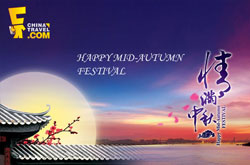 Mid-autumn Festival Sky Card