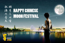 Moon  Festival Lake Card
