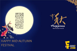 Mid-autumn Festival Fish Card
