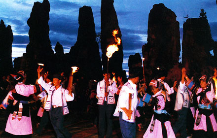 Torch Festival of the Yi people