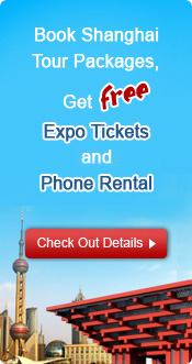 Shanghai Expo Tour Package