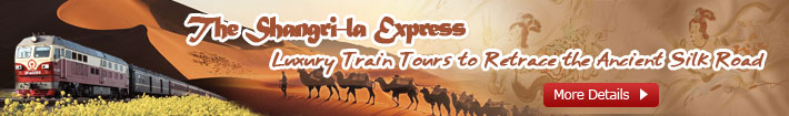 Shangri-la Express Luxury Train Tours