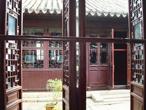 Xiao House, View of Courtyard