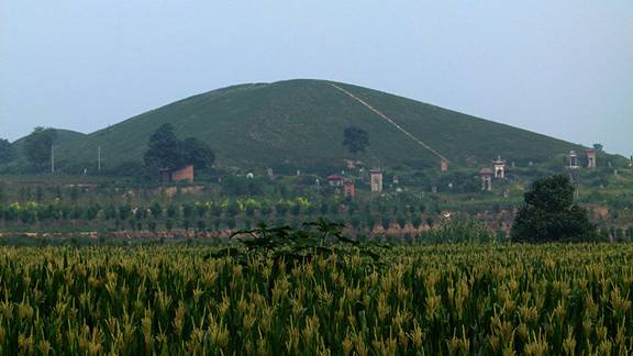 The Burial Mound of Empress Zhang, Consort to Emperor Hui of the Western Han Dynasty