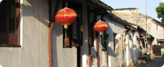 Tongli Accommodation