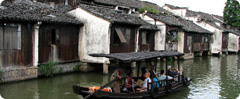 Wuzhen Transportation