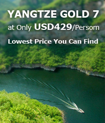 Yangtze Gold 7 Deal