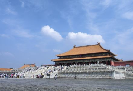 Visit the Forbidden City in Beijing
