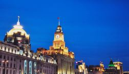 The Bund in Shanghai