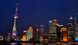 See Shanghai at night