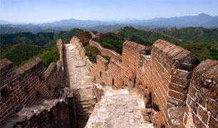The Greaet Wall of China