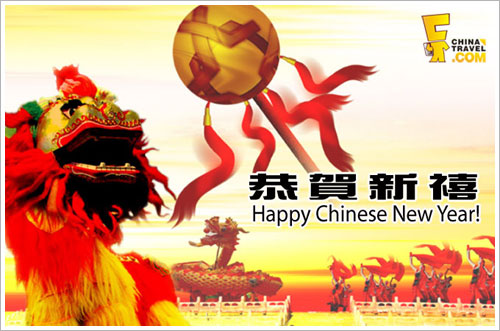 We wish you and your family a very Happy Chinese New Year. Thank You!