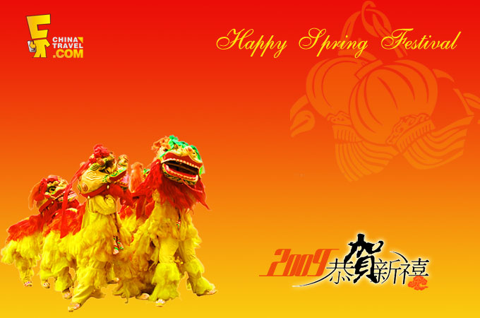Chinese New Year (Spring Festival) Card