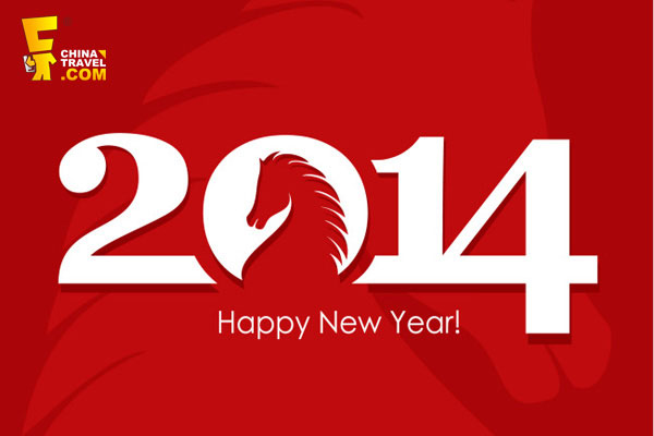 Chinese New Year (Spring Festival) Card 2014