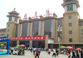 Beijing Train Stations