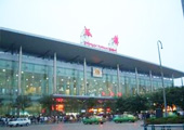 Chengdu Train Stations