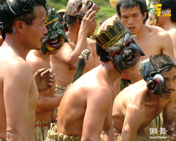 Local Dance in Longsheng, Guilin