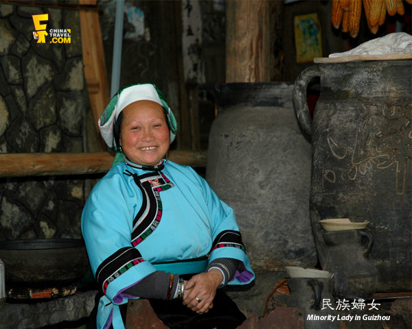 Minority Lady in Guizhou
