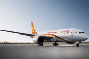 Hainan Airlines Jet