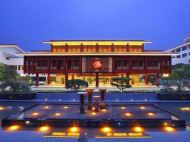 Grank Link Hotel Guilin