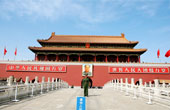 6-Day Train Tour to Beijing & Shanghai