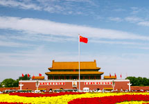 4-Day Classical Beijing Tour