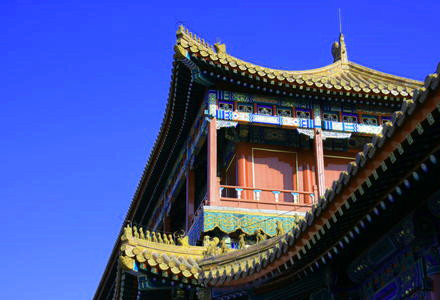 The Forbidden City is one of the top sites you must see in China