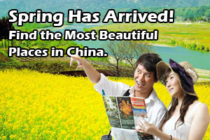China Spring Travel