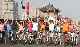 Biking on Ancient Xian City Wall