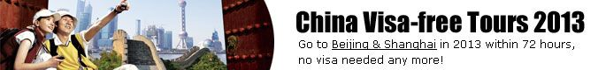 China Visa-free Beijings
