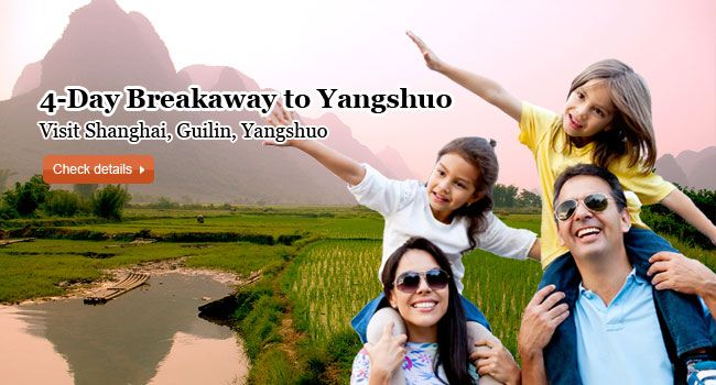 4-Day Breakaway to Yangshuo