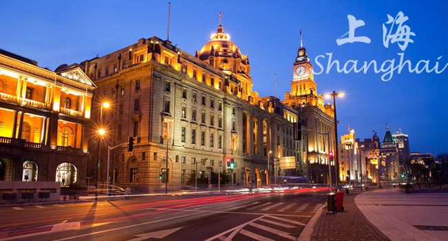 Tours to Shanghai