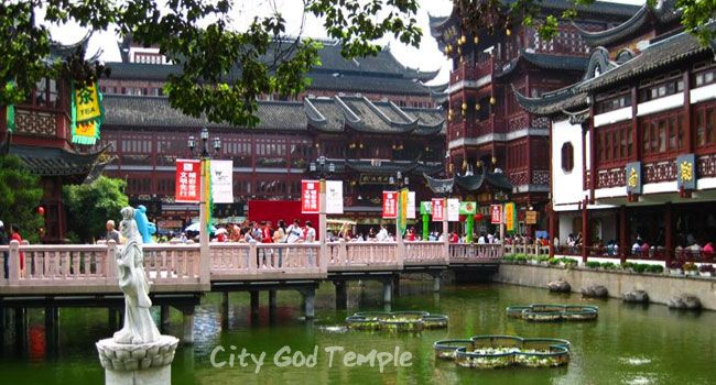 City God Temple