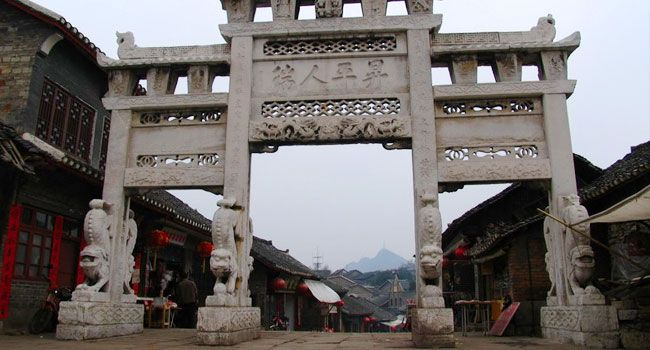 Qingyan Ancient Town