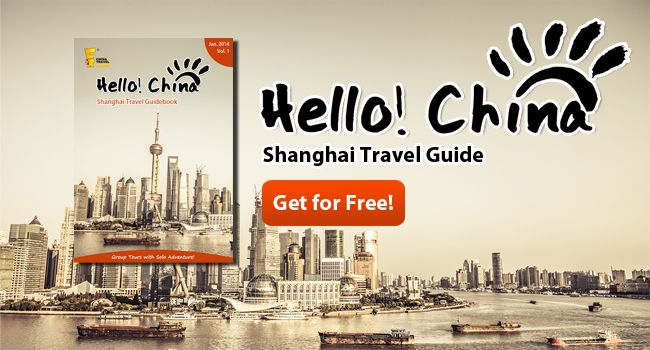 Hello! China - Shanghai Travel Guide