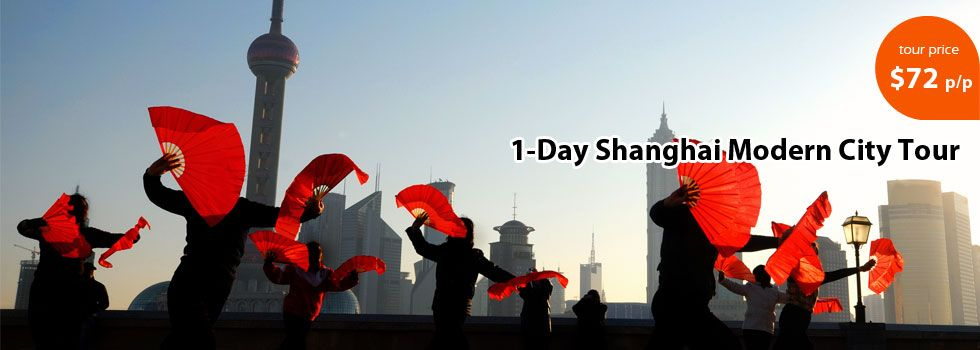 1-Day Shanghai Modern City Tour