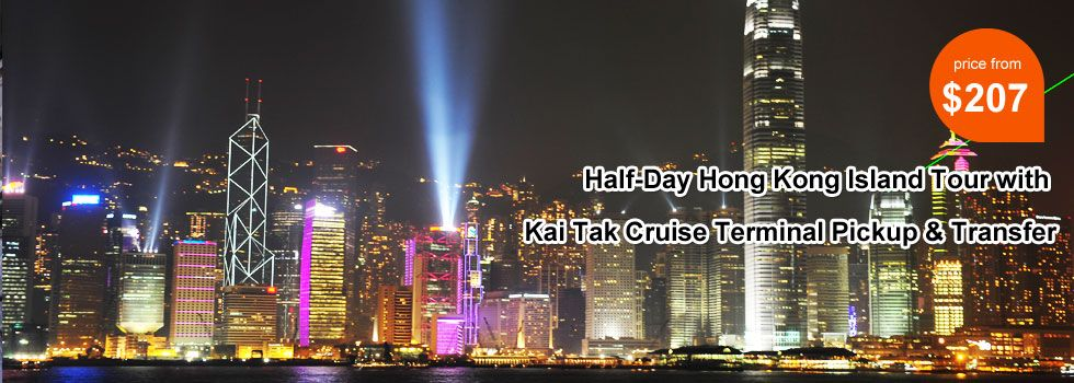 Half-Day Hong Kong Island Tour with Kai Tak Cruise Terminal Pickup & Transfer